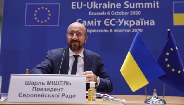 Photo of Мишель назвал ключевой фактор в отношениях ЕС и Украины