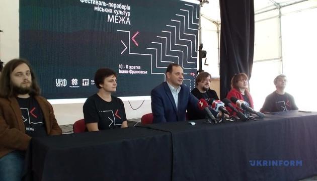 Photo of Оффлайн и онлайн: в Одессе выходные стартует фестиваль «Граница»