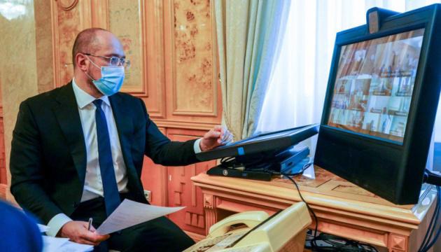 Photo of Шмыгаль поручил Минздраву увеличить количество COVID-кроватей в регионах