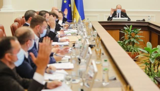 Photo of Украина планирует выйти еще с одной сделки СНГ