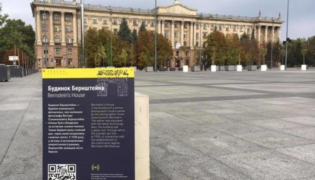 Photo of Самые популярные туристические локации Николаева получат QR-таблички