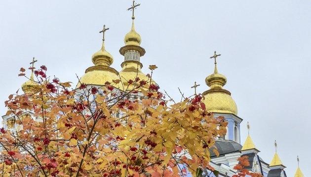 Photo of 14 октября: народный календарь и астровисник