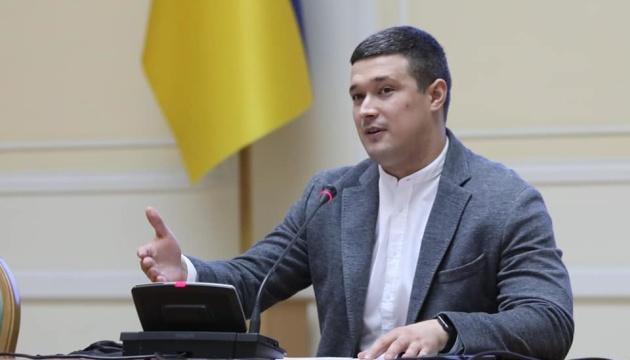 Photo of Цифровой Шеринг документов уже пользуются в трех украинских банках — Федоров