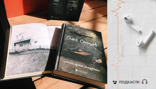Photo of Просто слушай отрывок из дневника «Хроника одного голодания» Олега Сенцова