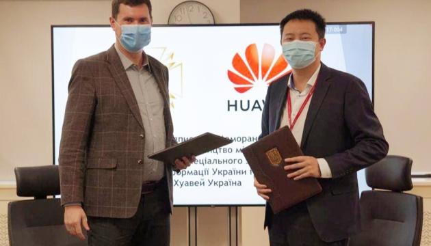 Photo of Госспецсвязи и «Хуавей Украина» будут сотрудничать в сфере кибербезопасности