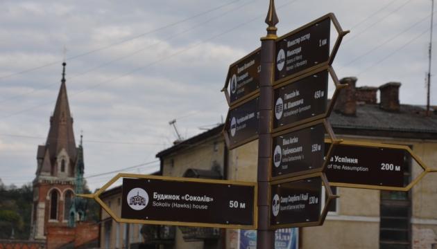 Photo of Чертков делают более удобным для туристов