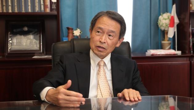 Photo of Япония высоко оценивает воплощаемые в Украине реформы — посол