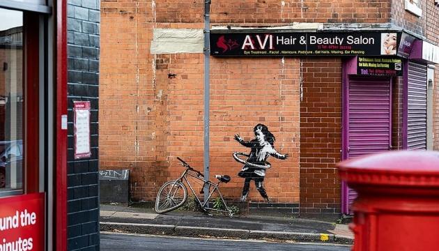 Photo of Новое граффити Бэнкси появилось в британском Ноттингеме