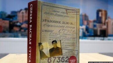 Photo of «Дело Василия Стуса» выйдет в аудиоверсии — Кипиани