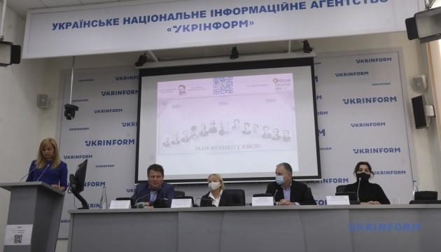 Photo of В Укринформе презентовали виртуальный музей «Иван Франко в Киеве»