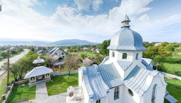 Photo of На Прикарпатье виртуализувалы Делятинщину