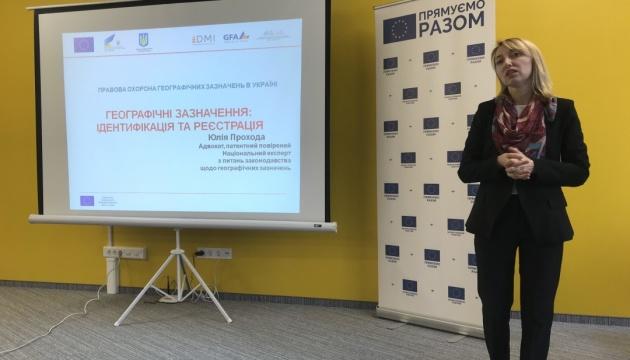 Photo of Во Львове обсудили влияние географических указаний на гастрономический туризм