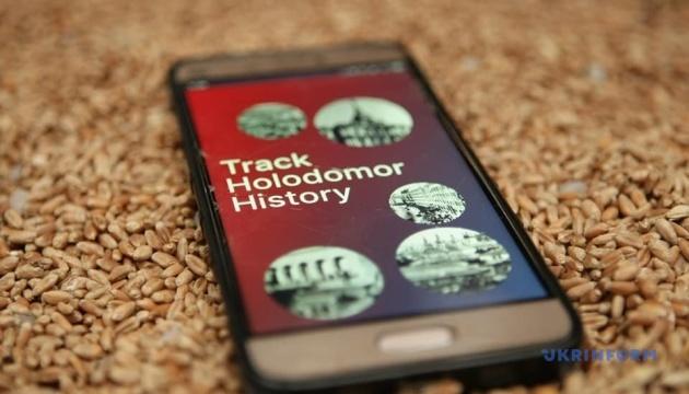 Photo of Музей Голодомора проводить виртуальные экскурсии через мобильное приложение