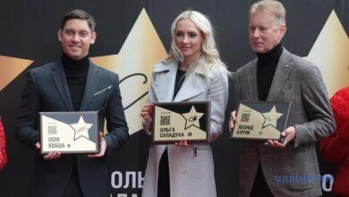Photo of Свекла, Кваша и Саладуха пополнили «Площадь звезд»