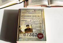 Photo of «Vivat» допечатает 15000 экземпляров книги о деле Стуса