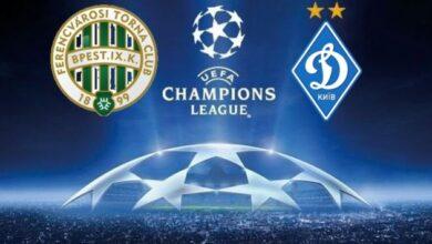 Photo of Букмекеры дали прогноз на матч «Ференцварош» — «Динамо» в Лиге чемпионов УЕФА