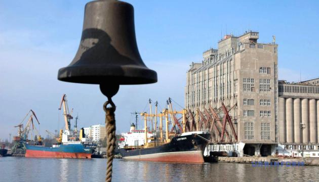 Photo of Николаев стал участником международного туристического проекту