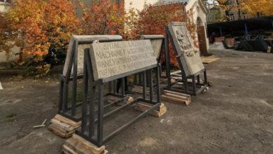 Photo of Во Львове отреставрировали рельефы костела святого Лазаря ХVИИ века