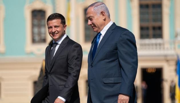 Photo of Нетаньяху поздравил запуск ЗСТ с Украиной с января