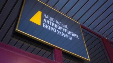 Photo of Заместитель Ермака заявил, что Сытник должен уйти с должности председателя НАБУ