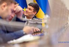 Photo of ЕС предоставит Украине € 20000000 на развитие «цифры»