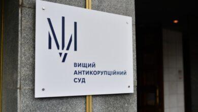 Photo of ВАКС закрыл дело в отношении недостоверного декларирования ексдепутата