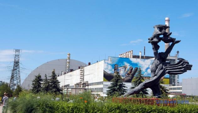 Photo of Чернобыльская АЭС закрылась для посетителей из-за карантина