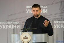 Photo of Рада может проголосовать бюджет уже на следующей неделе — Арахамия