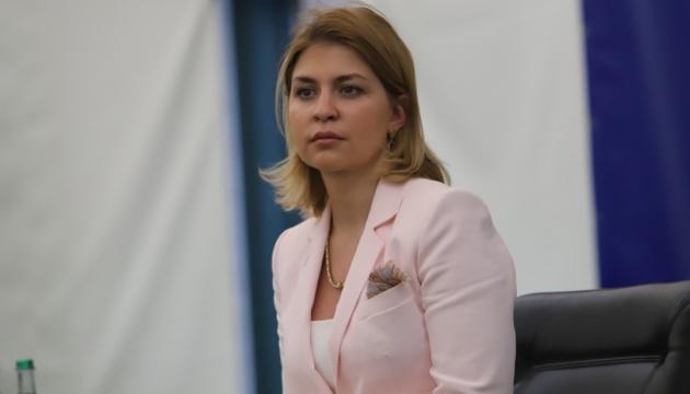 Photo of Россия задействует все возможные инструменты для саботажа суда в Гааге — Стефанишина