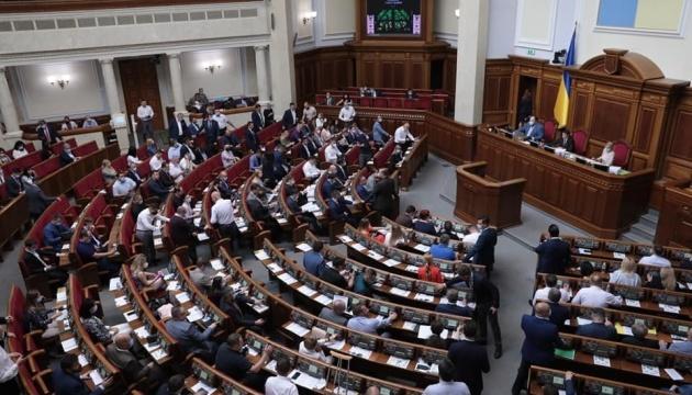 Photo of Рада взялась за государственный бюджет-2021