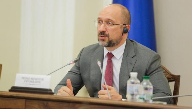 Photo of Шмыгаль обещает компромиссный законопроект, который учтет требования предпринимателей относительно кассовых аппаратов
