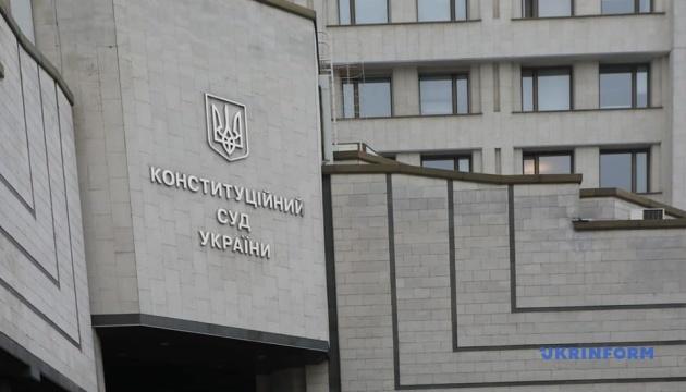 Photo of Депутаты призвали уйти в отставку судей КСУ, которые поддержали решение о е-декларации