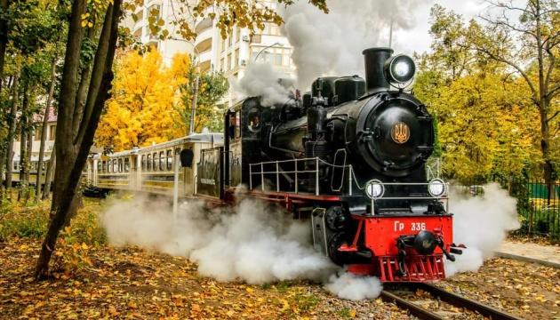 Photo of В музей детской железной дороги в Киеве можно будет бесплатно