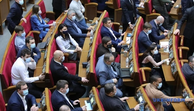 Photo of Рада взялась за госбюджет-2021