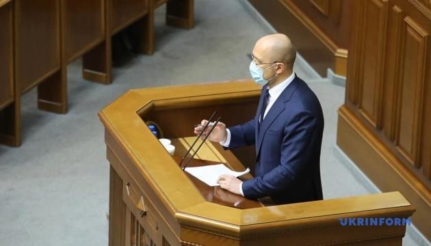 Photo of Правительство не рассматривает введение полного карантина — Шмыгаль