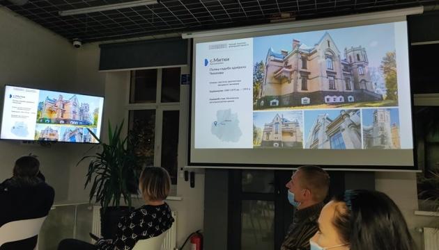 Photo of Исторические особняки Винницкой популяризировать новый проект