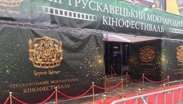 Photo of Кинофестиваль «Корона Карпат» переносится из-за ухудшения эпидситуации