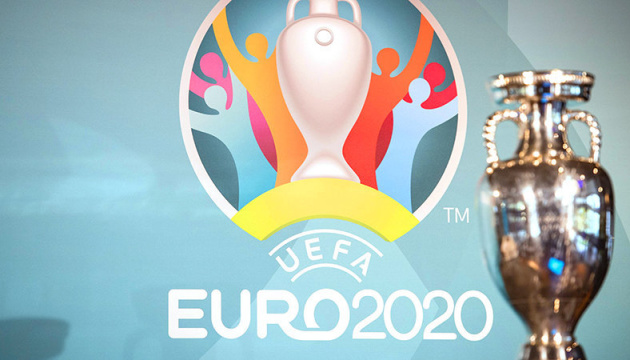 Photo of Определились все участники футбольного Евро-2020