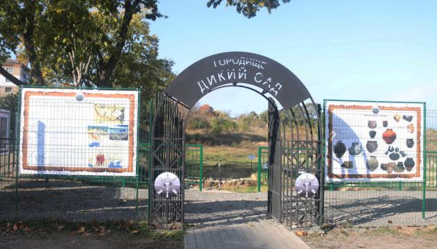Photo of В Николаеве в порядок территорию киммерийского «Дикого Сада»