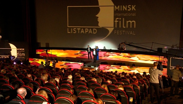 Photo of «Листапад». Кинофестиваль как фигура умолчания