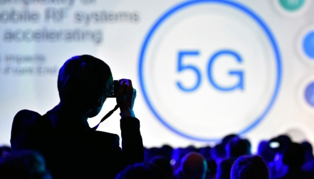 Photo of Установили новый рекорд скорости 5G