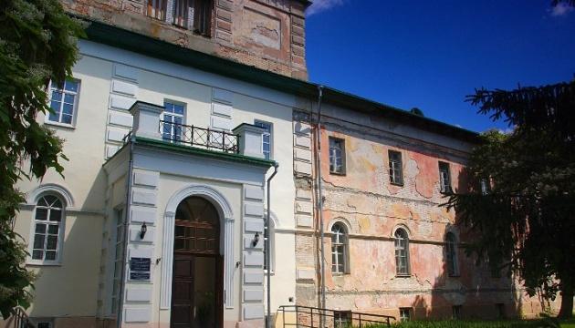 Photo of Чугуевские штабы военных поселений развивать как туристической дестинации