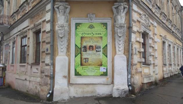 Photo of В Умани установили первые «умные» таблички на исторических зданиях