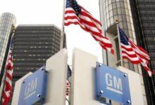 Photo of General Motors отзывает почти шесть миллионов автомобилей в США
