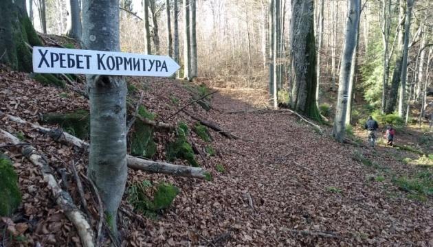 Photo of На Прикарпатье проложили новую туристическую тропу на «спину дракона»