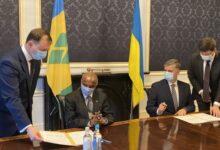 Photo of Украина подписала безвизовых с карибской страной