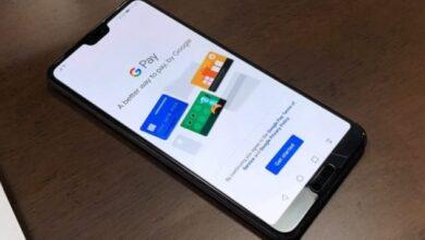 Photo of Google Pay потеряет важную функцию