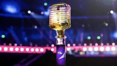 Photo of Франция победила в детском Евровидении-2020