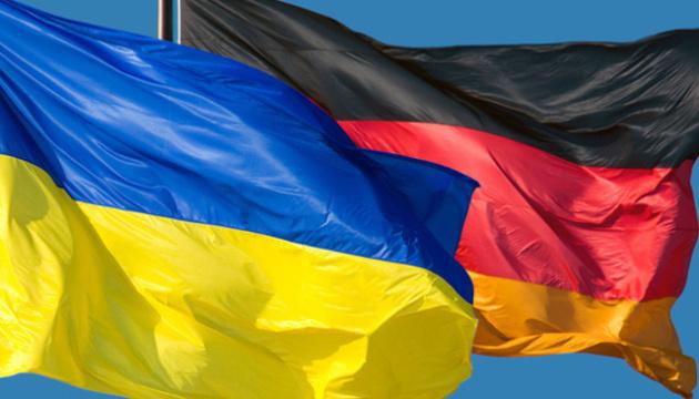 Photo of Украина заинтересована в сотрудничестве с Германией в туристической отрасли