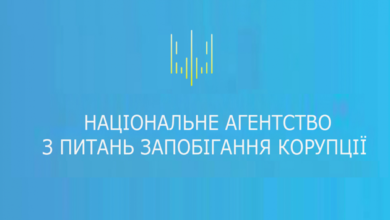 Photo of Назка: Законопроект по решению конституционного кризиса отменяет заключения за ложные декларации